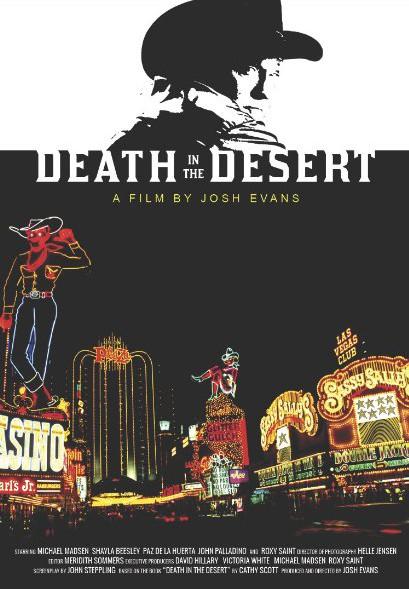 Death in the Desert film poster